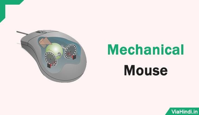 mechanical mouse kya hota hai
